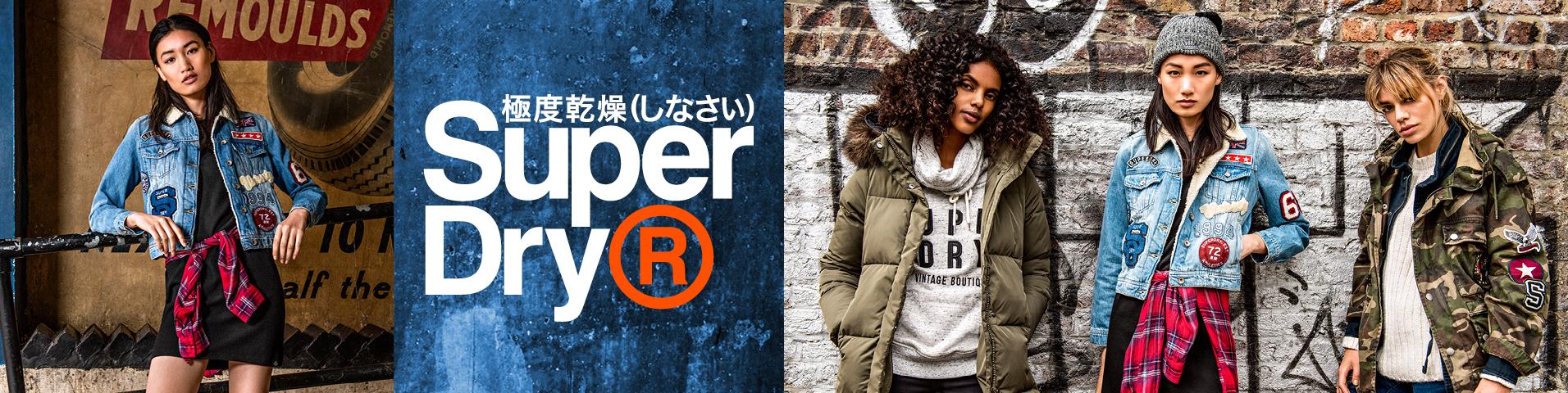 2018 Soldes Sur Femme Orange Superdry Les D'hiver Vestes qFRwB5