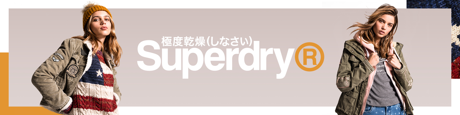 Sur Superdry Commandez Vêtements En Zalando Maintenant Dès Ligne Femme 00rI6